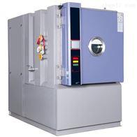 ASTD-GDWDQY高低温低气压试验箱