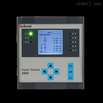 AM4-I安科瑞AM4电流型微机保护进/馈线厂变用