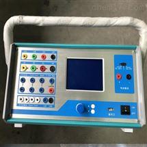 三相(工控机)继电保护测试仪