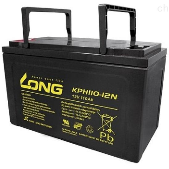 LONG广隆蓄电池KPH110-12N免维护