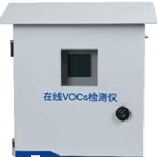 MJ-224型在线VOCs检测仪