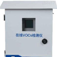 MJ-224型在線VOCs檢測儀