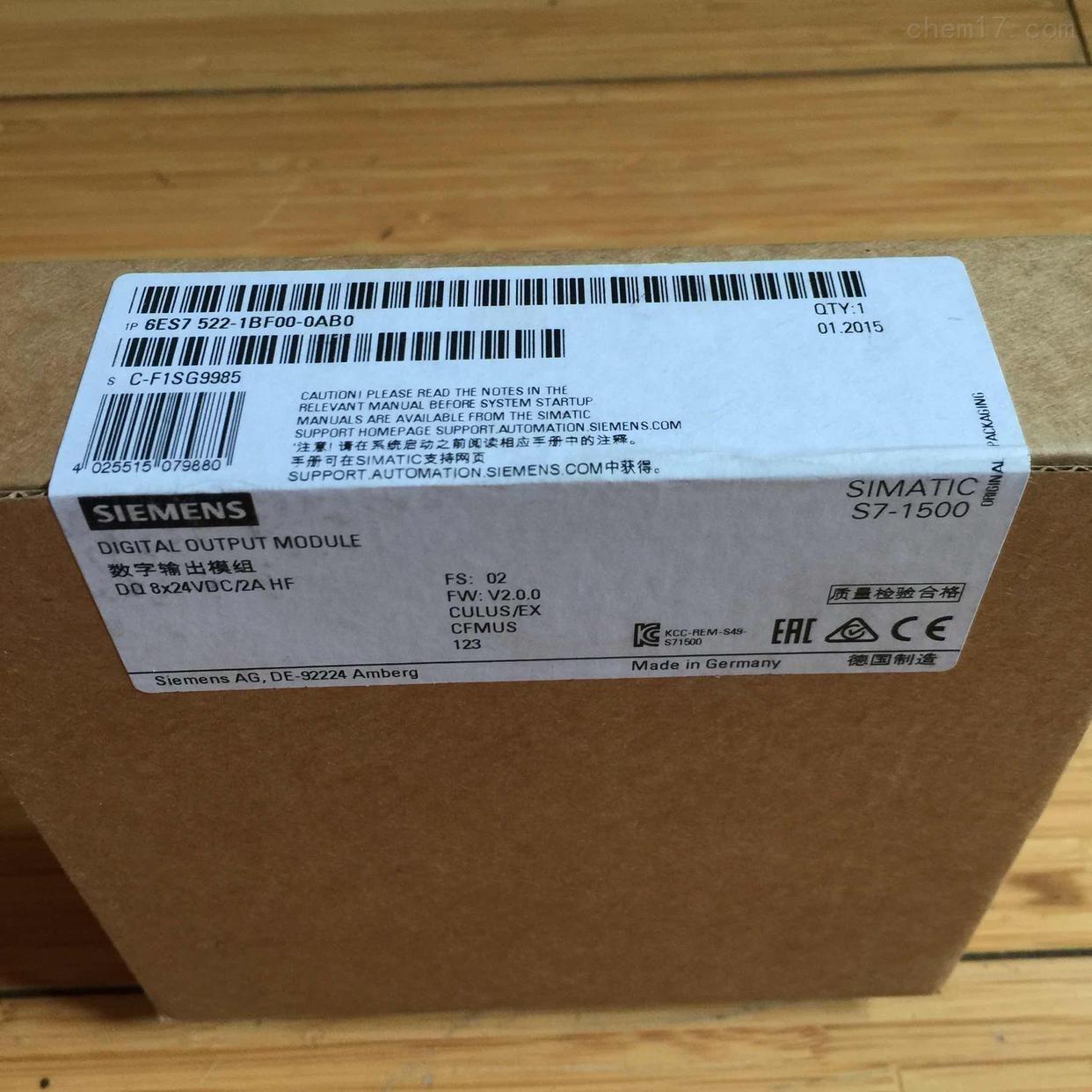 锦州西门子S7-1500CPU模块代理商