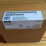 营口西门子S7-1500CPU模块代理商
