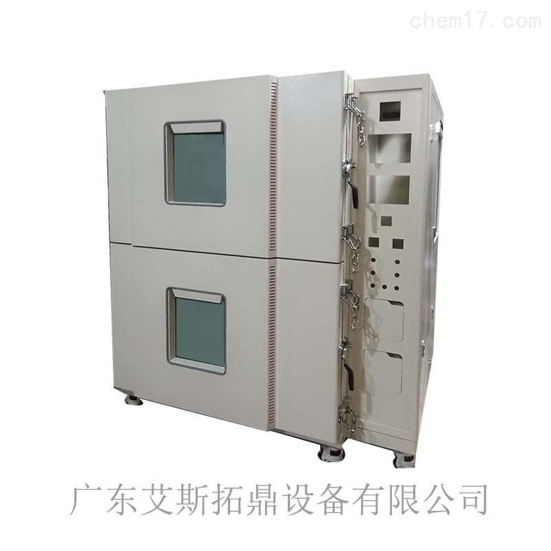 双层防爆型高低温试验箱