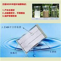 销售进口MBR膜5CE0003SL 三菱PE材质MBR膜