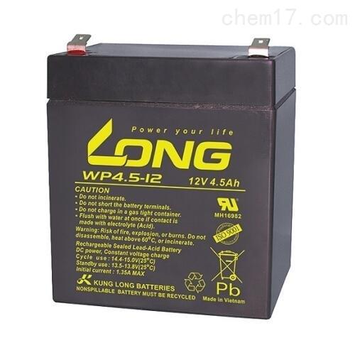 LONG广隆蓄电池WP4.5-12全新销售