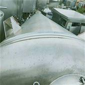 3m³江苏单锥螺带混合干燥机
