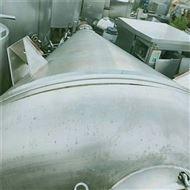 江苏单锥螺带混合干燥机
