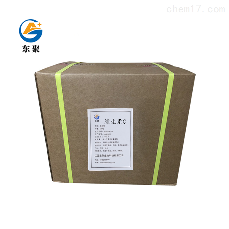 维生素c原料 抗坏血酸vc原粉