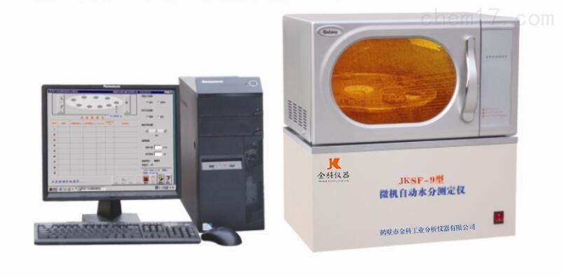 碳氢元素分析仪厂家