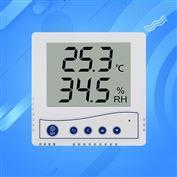 液晶显示温湿度计