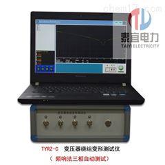 泰宜变压器绕组变形测试仪厂家价格
