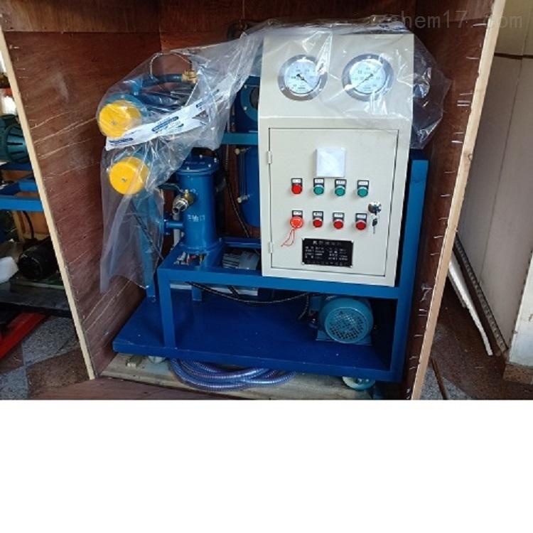 成都电力承装修试真空滤油机
