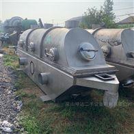 二手1米×8米流化床干燥机