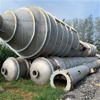 回收二手蒸发器 30T