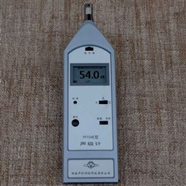 衡仪HY104D型声级计