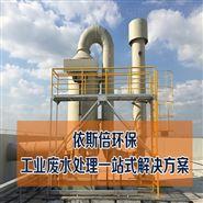 江苏氨氮废水处理厂家