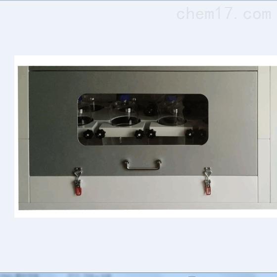 MJ-温控翻转式振荡器