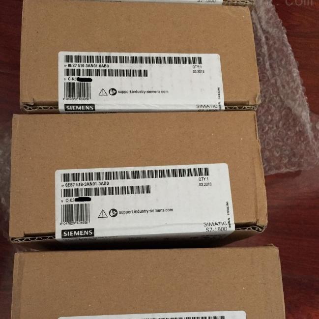 阳泉西门子S7-1500CPU模块代理商