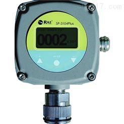 华瑞SP-3104 Plus进口气体检测仪探测器