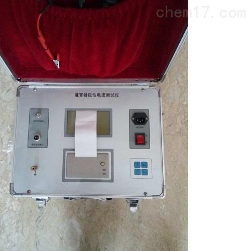 电力承装修试氧化锌避雷器阻性电流测试仪