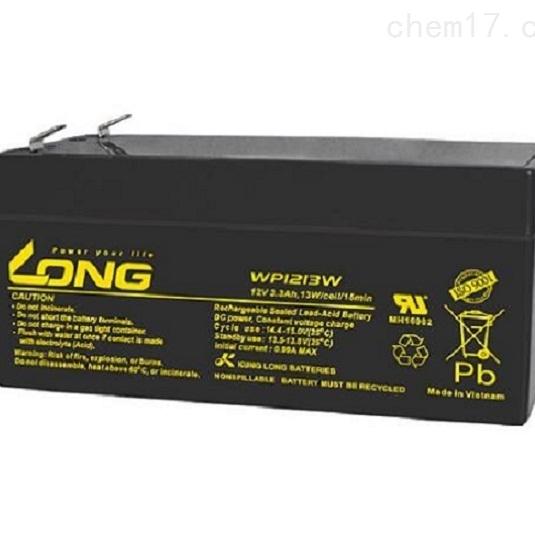 LONG广隆蓄电池WP1213W区域销售