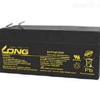 12V13WLONG广隆蓄电池WP1213W区域销售