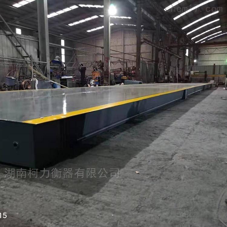 工业用80吨电子汽车衡大地磅秤