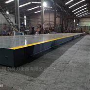 120吨电子汽车衡大地磅订购流程
