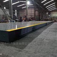 scs120吨电子汽车衡大地磅订购流程