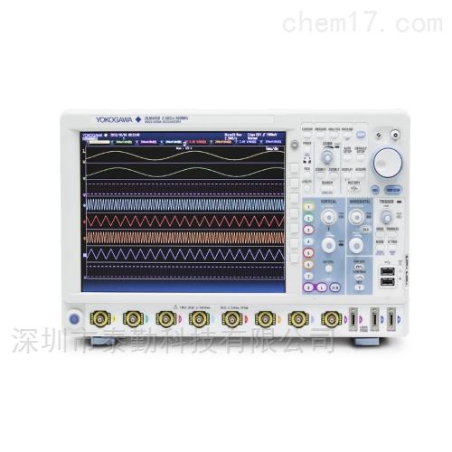 横河MSO混合信号示波器