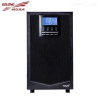 5KVA科华ups电源 FR-UK50L参数及规格