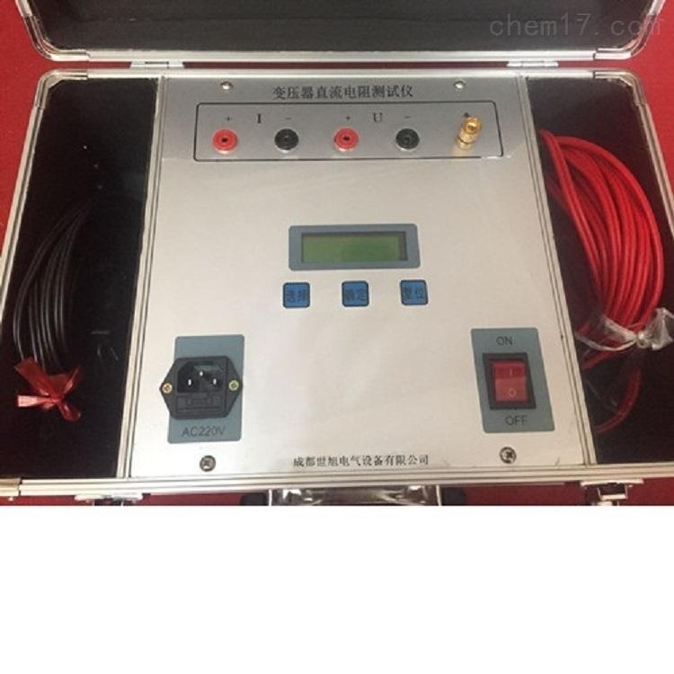 资阳承装修试变压器直流电阻测试仪