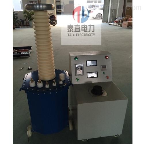 承装类工频耐压试验装置5kVA/50Kv