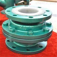 H42F46立式衬氟止回阀专业生产