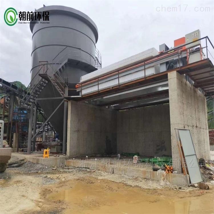 朝前环保 石料厂污水过滤净化设备