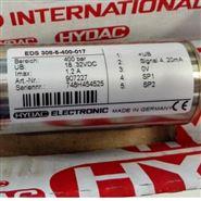 德國賀德克HYDAC壓力傳感器伊里德代理
