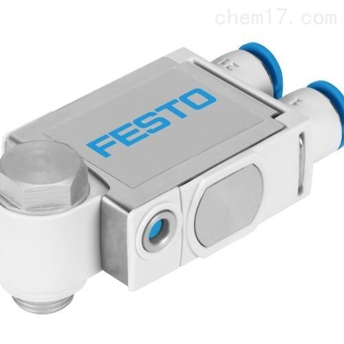 快速了解FESTO单向阀,费斯托功能