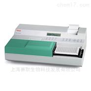 热电酶标仪维修