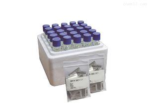 低量程氨氮试剂