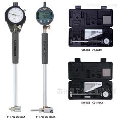 三丰孔径表511-203,测缸表,孔径测量仪