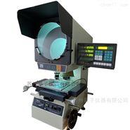 供应万濠大行程投影仪CPJ-3040A,数字投影仪CPJ-4030A