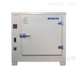 BOV101-70电热鼓风干燥箱