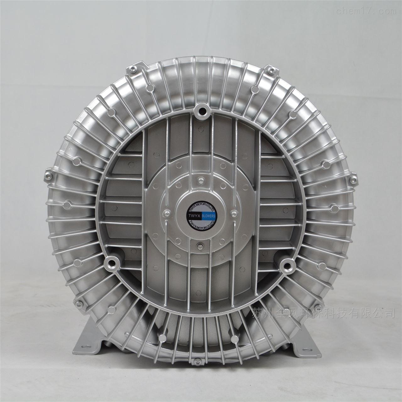 供应机械设备配套高压鼓风机4KW风泵旋涡泵