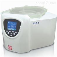 ZLS-1湖南赫西真空离心浓缩仪