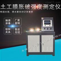 LBT-34型向日葵app官方下载色斑土工膜脹破強度測定儀