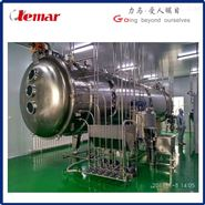 低温真空固体多层带式干燥机