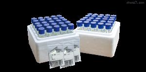 高量程总氮预制管试剂