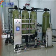 上海凈化水設備